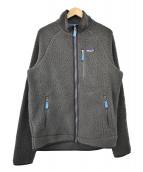 Patagonia(パタゴニア)の古着「レトロパイルジャケット」|チャコールグレー