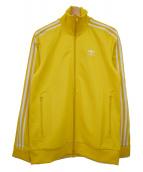 adidas originals(アディダスオリジナルス)の古着「トラックジャケット」|イエロー