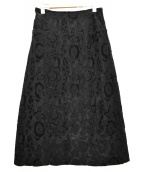 tricot COMME des GARCONS(トリコ コムデギャルソン)の古着「[古着]オールドミディスカート」|ブラック