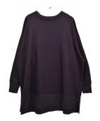 かぐれ(カグレ)の古着「スウェットチュニックプルオーバー」|ネイビー