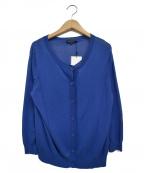 BERARDI(ベラルディ)の古着「ニットカーディガン」|ブルー