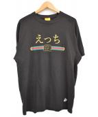 FR2(エフアールツー)の古着「えっちTシャツ」 ブラック