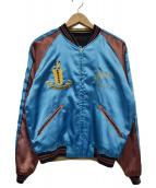 東洋エンタープライズ(トウヨウエンタープライズ)の古着「リバーシブルスカジャン」|ブルー×ブラック