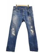 DENIM & SUPPLY RALPH LAUREN(デニムアンドサプライ ラルフローレン)の古着「デニムパンツ」|インディゴ