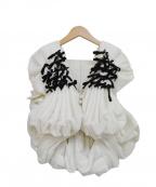 TAO COMME des GARCONS(タオ コムデギャルソン)の古着「デザインボリュームボレロカーディガン」|ホワイト