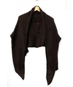 DANIELAGREGIS(ダニエラグレジス)の古着「ボレロカーディガン」 ブラウン