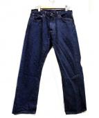 FilMelange(フィルメランジェ)の古着「セルビッチデニムパンツ」|ブルー