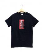 BLACK EYE PATCH(ブラックアイパッチ)の古着「取扱注意 Tee」|ブラック