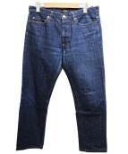 A.P.C.(アーペーセー)の古着「デニムパンツ」|インディゴ