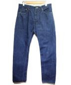 Engineered Garments(エンジニアードガーメンツ)の古着「デニムパンツ」|ブルー
