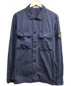 STONE ISLAND(ストーンアイランド)の古着「製品染めミリタリージャケット」|ネイビー