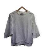 MUVEIL(ミュベール)の古着「袖フレア切替カットソー」|ホワイト