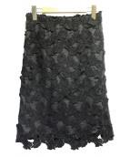 EPOCA(エポカ)の古着「ネイティブフラワー ケミカルレーススカート」|ブラック