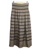 INED(イネド)の古着「リバーシブルボーダースカート」|グレー
