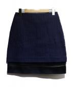 MSGM(エムエスジーエム)の古着「タイトスカート」|ネイビー