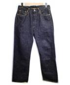 FULLCOUNT(フルカウント)の古着「セルヴィッチデニムパンツ」|インディゴ
