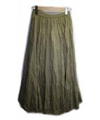MARIHA(マリハ)の古着「草原の虹のスカート」|カーキ