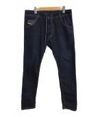 ()の古着「KROOLEY-NE Sweat jeans」 インディゴ
