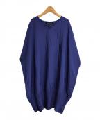 mizuiro-ind(ミズイロインド)の古着「裾プリーツワイドワンピース」 ブルー