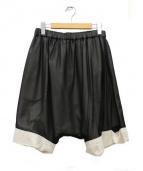COMME des GARCONS(コムデギャルソン)の古着「チュール素材サルエルパンツ」 ブラック