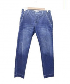 ENTRE AMIS(アントレアミ)の古着「トラウザーパンツ」|ブルー