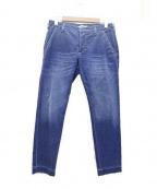 ENTRE AMIS(アントレ アミ)の古着「トラウザーパンツ」|ブルー