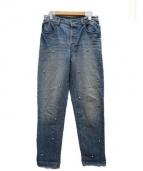MUVEIL(ミュベール)の古着「ラインストーンデニムパンツ」|ブルー