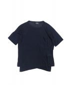 MAISON FLANEUR(メゾンフラネウール)の古着「サマーニット」|ネイビー