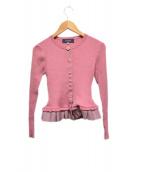 M'S GRACY(エムズグレイシ)の古着「ペプラムリブニットカーディガン」 ピンク