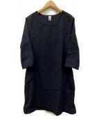 MHL(エムエイチエル)の古着「ブラウスワンピース」|ブラウン