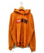 DIESEL(ディーゼル)の古着「ロゴパーカー」|オレンジ