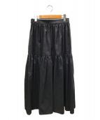 ()の古着「ドットギャザーティアードスカート」|ネイビー