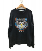 KENZO(ケンゾー)の古着「ビッグサイズタイガー刺繍ロゴスウェット」|ブラック