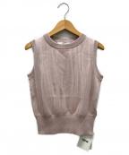 furfur(ファーファー)の古着「チュールニットプルオーバー」|ピンク
