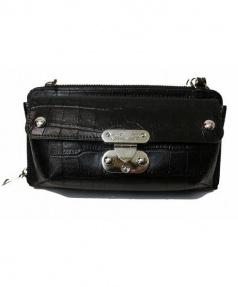 Accessoires De Mademoiselle(アクセソワ・ドゥ・マドモアゼル)の古着「チェーン長財布」|ブラック