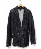 LARDINI(ラルディーニ)の古着「ショールカラーガウンカーディガン」|ネイビー