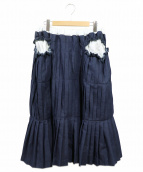 tricot COMME des GARCONS(トリココムデギャルソン)の古着「切替プリーツデニムスカート」