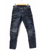G-STAR RAW(ジースターロゥ)の古着「5620 3D SUPER SLIM/バイカーデニムパンツ」