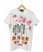 DSQUARED2(ディースクエアード)の古着「プリントシャツ」