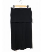 tricot COMME des GARCONS(トリコ コムデギャルソン)の古着「[OLD]90sデザインスカート」 ブラック