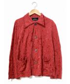 tricot COMME des GARCONS(トリコ コムデギャルソン)の古着「パイルジャケット」|レッド