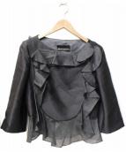 EMPORIO ARMANI(エンポリオアルマーニ)の古着「フリルプルオーバージャケット」|グレー