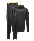 ISSEY MIYAKE(イッセイミヤケ)の古着「プリーツセットアップ」|ブラック