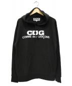 CDG(コム・デ・ギャルソン)の古着「CDGロゴプリントプルオーバーパーカー」 ブラック