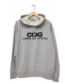 CDG(コム・デ・ギャルソン)の古着「CDGロゴプリントプルオーバーパーカー」 グレー