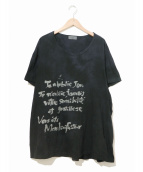 ()の古着「顔料プリントかご染めメッセージTシャツ」|ネイビー