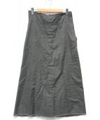 ()の古着「[OLD]多重生地カットオフロングスカート」|グレー