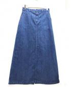 HYKE(ハイク)の古着「デニムスカート」|インディゴ