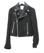 noir kei ninomiya(ノワール ケイ ニノミヤ)の古着「ジャケット」|ブラック