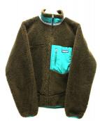Patagonia(パタゴニア)の古着「ジャケット」|ブラウン